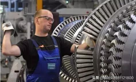 công ty lốp xe Continental được thành lập vào năm 1871
